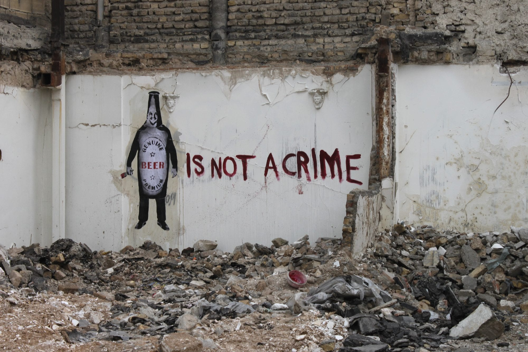 ICY & SOT - Beer is not a crime | Tehran